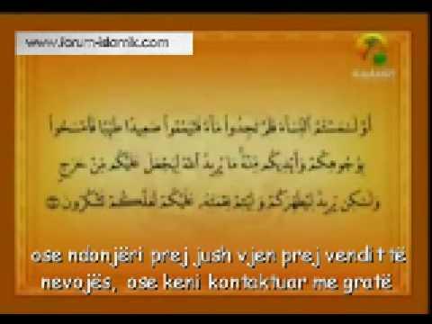Sureh el Meideh, nga Sad Al Ghamdi