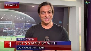 Let's stand by with our Pakistan team | Cricket World Cup 2019 | Shoaib Akhtar