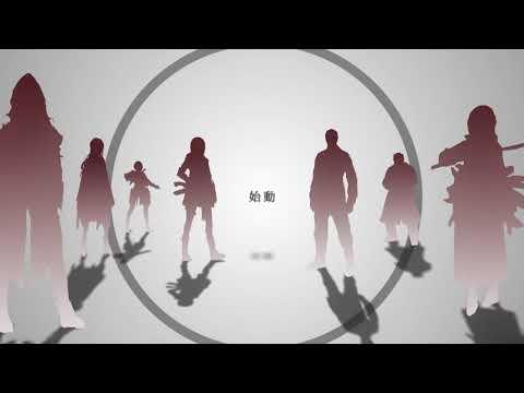 [C93 Trailer]DAWNEDGE AFTERMATH™ @FrontierProd