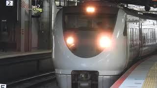 289系 [特急]くろしお19号白浜行き 新大阪駅到着