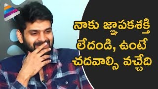 Sree Vishnu Makes Fun of Himself | Needi Naadi Oke Katha Movie Interview | Telugu Filmnagar