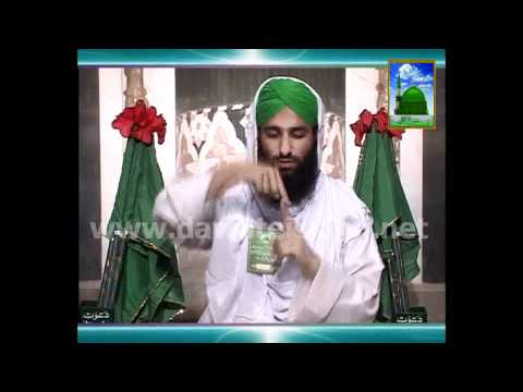 Sign Language Bayan - Jahannam Ki Aag - Ameer E Ahle Sunnat Maulana Ilyas Qadri (hd) video