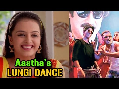Iss Pyaar Ko Kya Naam Doon..ek Baar Phir : Aastha's Lungi Dance | 17th April 2014 Full Episode video