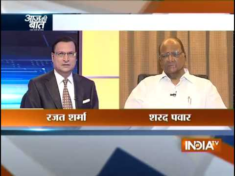 India TV Exclusively Speaks with NCP president Sharad Pawar on Assembly Election