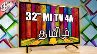 Xiaomi Mi TV 4A - 32 inch Smart TV Rs.14,000 ааааа - Unboxing! ааааа Tamil
