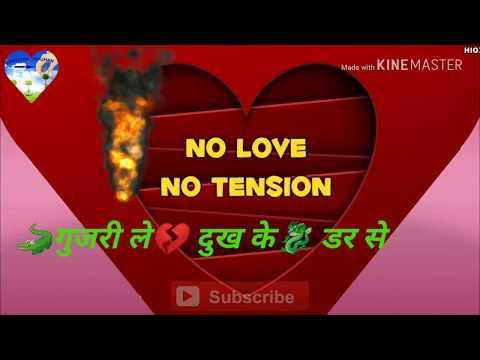 Bhojpuri Status Video | ♥️Duniya#Banwal #