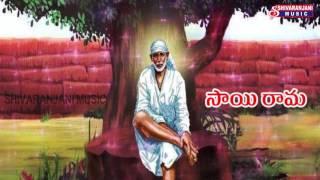 sai rama || telugu devotional songs || shivaranjani music