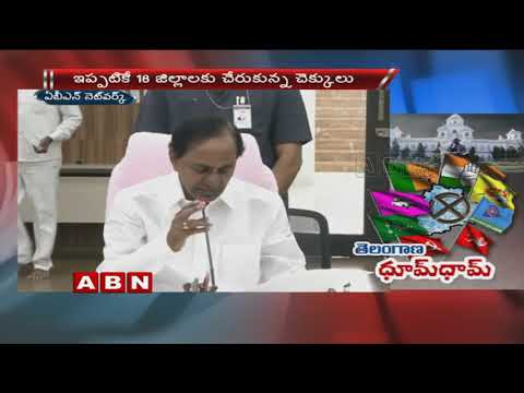 Rythu Bandhu cheques to be distributed from today onwards | Telangana | ABN Telugu