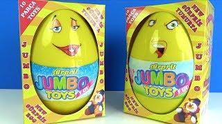 (17.2 MB) Sürpriz Jumbo Toys Egg 2 dev sürpriz yumurta Jumbo sürpriz yumurta açma 10 parça oyuncaklı kamikaze Mp3