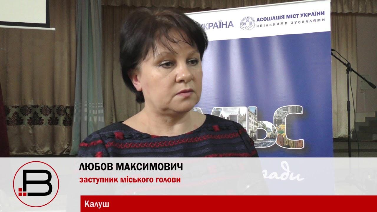 Вихователі дитсадків у Калуші підвищення зарплати дочекаються у вересні