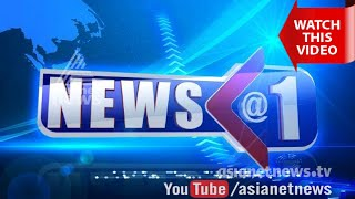 Asianet News@1pm 22nd April 2015
