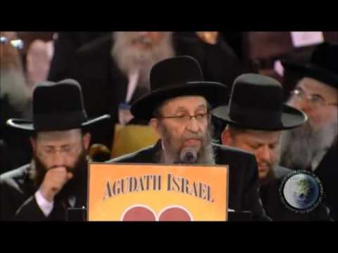 Siyum Hashas In Metlife Stadium - Full Video 7 Hours video