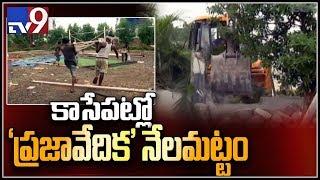 Demolition of Praja Vedika : 60 percent completes