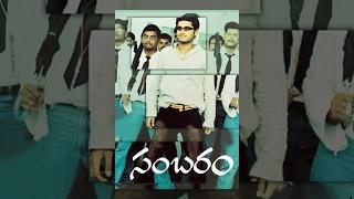 Sambaram Telugu Full Length Movie || Nitin , Nikita Thukral