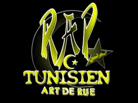 MC BiLEL ft DARKMAN ft WELD EL 15 - condition du rap ||| ONLY RAP