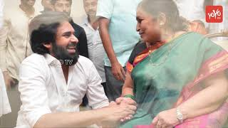 Pawan Kalyan With His School Teachers | Janasena Party | Power Star Pawan Kalyan