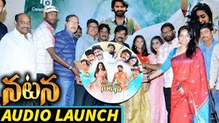 Natana Movie Audio Launch | Mahidar | Sravya Rao | Bhanu Chander | Shivaji Raja