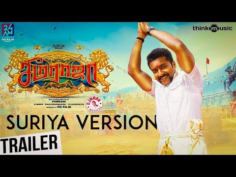 Seemaraja Official Trailer Suriya Version HD