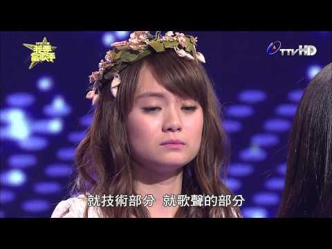 20140907《我要當歌手》林晏如(你在 不在) pk 雅妮(Kelly)片段