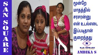 Weight loss journey 78 to 66 kgs in Tami   Part 2   எடை இழப்பு டயட் முறை!