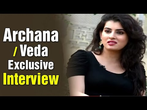 Tollywood Actress Archana In Special Chit Chat - Taara | V6 Exclusive video