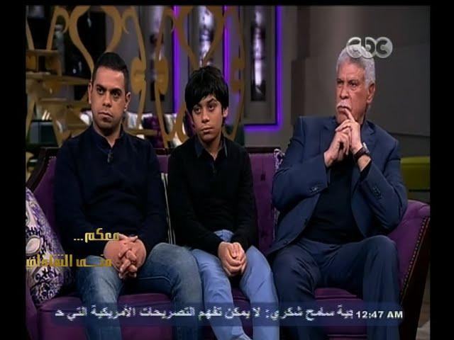 #معكم_منى_الشاذلي | لقاء خاص مع الكابتن حسن شحاتة وأسرته | الجزء الثاني
