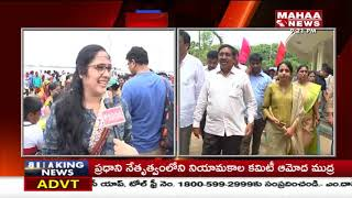 Roti Festival Celebrations at Barashahid Dargah | Nellore