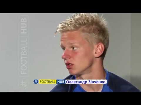 Зінченко: Після довгих настанов Гвардіоли ледь не запізнилися на матч