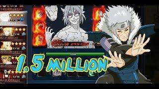 ?Yes! 1500K Power? ??????? - Naruto Online