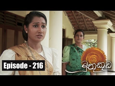 Muthu Kuda | Episode 216 04th December 2017