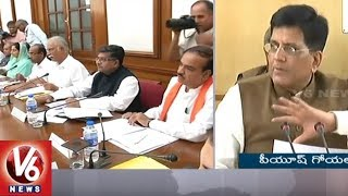 Central Cabinet Clears Private Commercial Mining In Coal | New Delhi | V6 News
