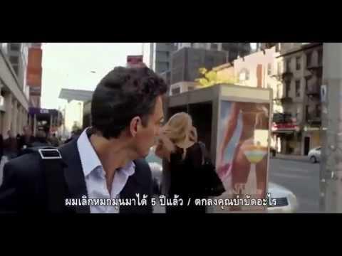 ตัวอย่าง Thanks For Sharing เรื่องฟันฟัน มันส์ต้องแชร์ official trailer ซับไทย