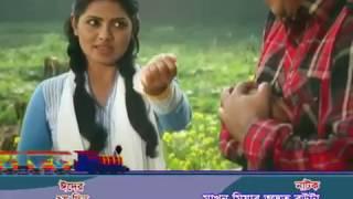 Makhon Miyar Advut Bouta 2017 Bangla Eid Natok Trailer HD