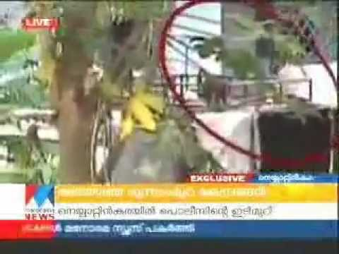 kerala police real face :a report from manorama news