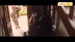 مسلسل إبن حلال | مشهد مؤثر جدا عند عودة حبيشة