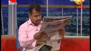 Sirasa Press Release 27-04-2015