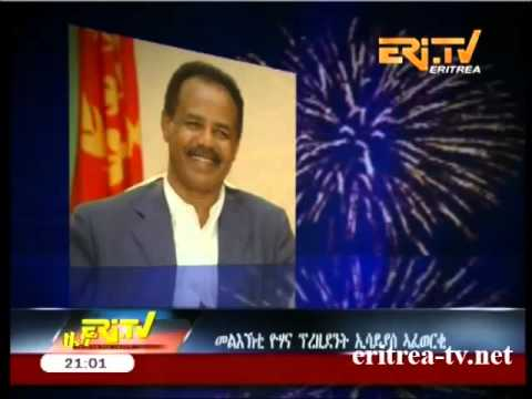 Eritrean Happy New Years Eve - Message To President Isaias Afewerki 2016