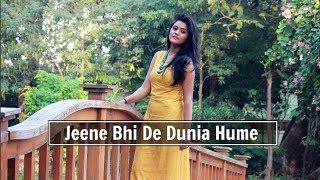 download lagu Jeene Bhi De - Yasser Desai  Dil Sambhal gratis