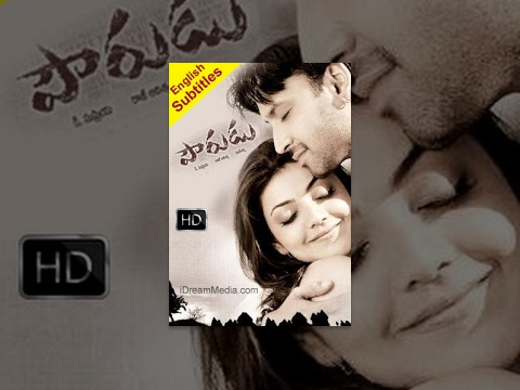 Pourudu (2008) - Full Length Telugu Film - Sumanth - Kajal Agarwal - Brahmanandam video