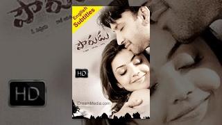 Pourudu (2008) || Telugu Full Movie || Sumanth - Kajal Agarwal