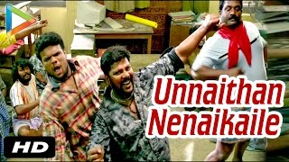 Unnaithan Nenaikaile OFFICIAL Video Song | Prajin | Nishanth | Asmitha | Pazhaya Vannarapettai