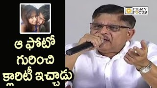 Allu Aravind gives Clarity on Sri Reddy and Abhiram Photos