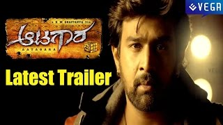 Aatagara Movie Latest Trailer || Latest Kannada Movie 2015