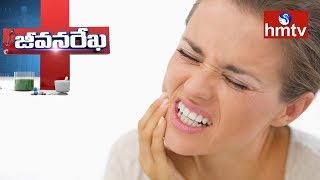 Dr. Ramakrishna Reddy About Teeth Problems | Darasani Homeo Clinic | Jeevana Rekha | hmtv News