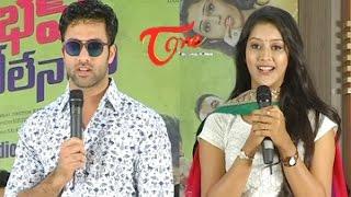 Bham Bholenath Movie Trailer Launch || Navadeep - Naveen Chandra