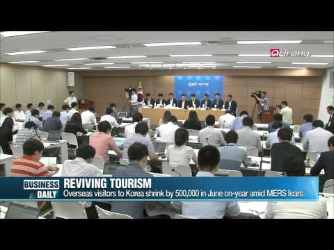 Business Daily-Reviving Korea′s deflated tourism   죽어가는 관광산업을 살려라!