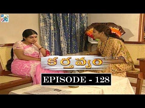 Karthavyam Telugu Daily TV Serial Episode 128 | Ranganath, Bhanu Chander, Prasad Babu |TVNXT Telugu