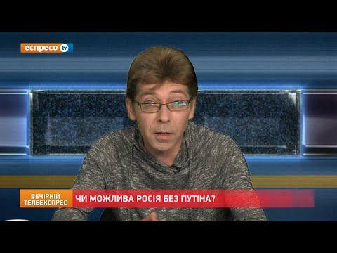 Путин готовится к осаде - Саша Сотник