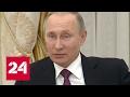 Меркель ждут в РФ но не надеются на возобновление консультаций между странами mp3