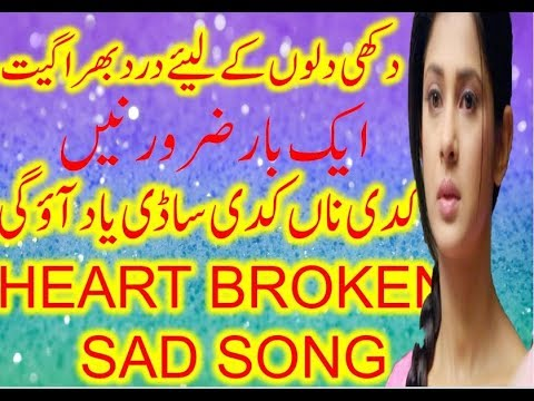 Emotional Punjabi Sad Song 2018-Indian Punjabi Sad Song-Punjabi Sad Song 2018-youtube music